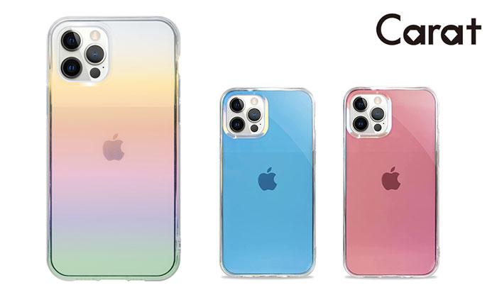 iPhone 12/12 mini/12 Pro/専用EYLE 多面体カットケース Carat