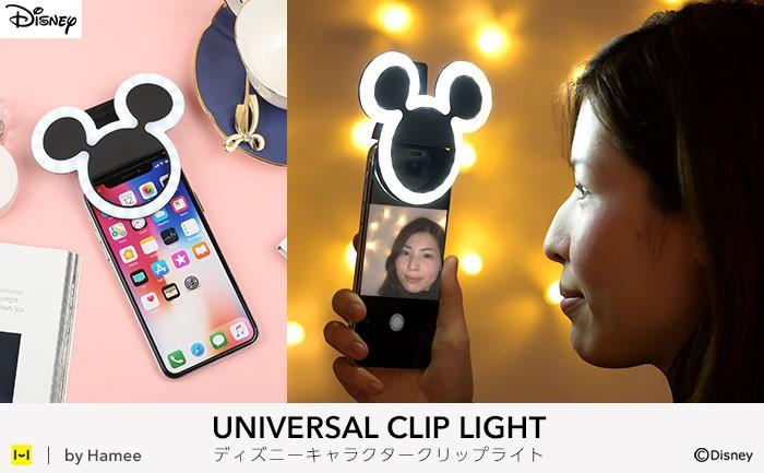 ディズニーキャラクター/ UNIVERSAL CLIP LIGHT(ユニバーサルクリップライト/自撮りライト)