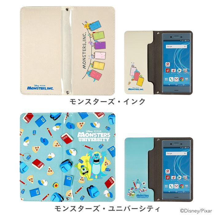 ディズニー/ピクサー 手帳型ケース マルチタイプ ファーウェイケース ギャラクシーケース