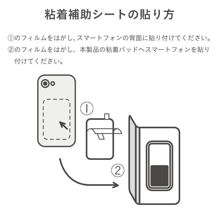 MARVEL/マーベル キャラクター 手帳型ケース Androidケース