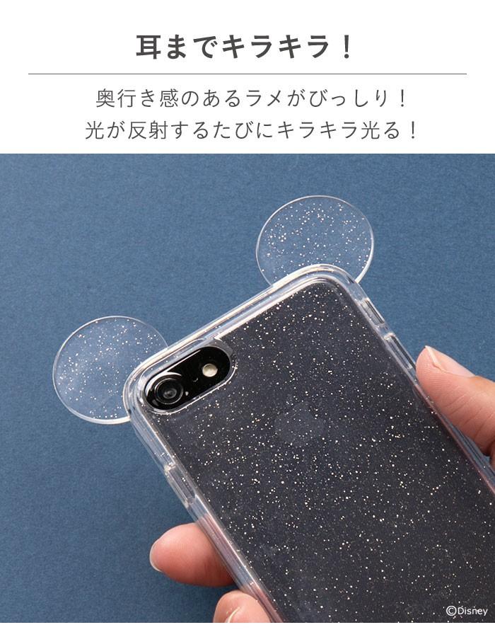 iPhone 6sケース