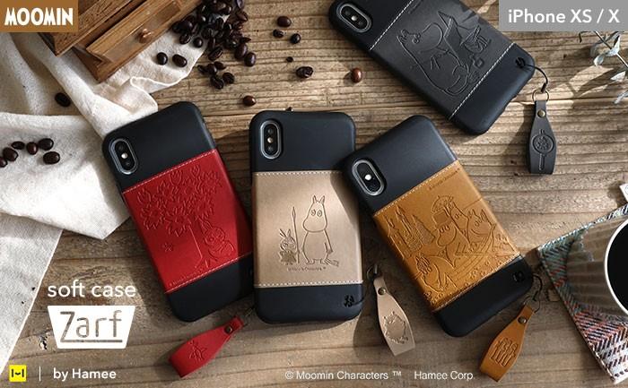 カフェスリーブモチーフの持ちやすさ!zarf/ザーフ iPhoneケース(ディズニー、ムーミン柄有)