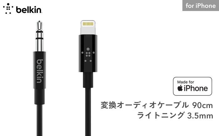 その他便利な変換ケーブル!