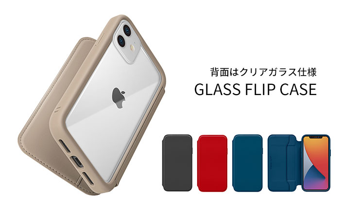 Premium Style ガラスフリップiPhone 12 miniケース