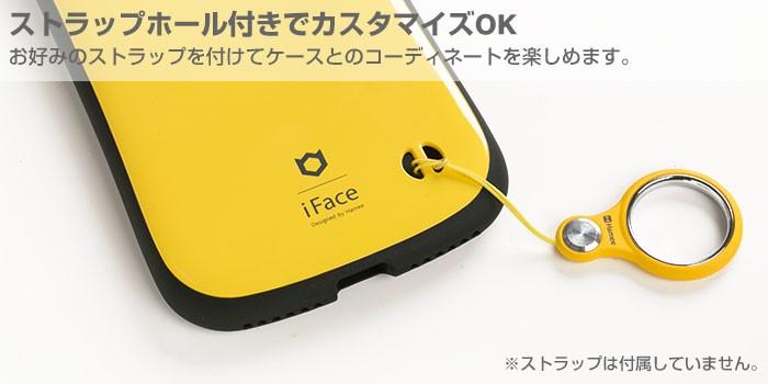 iPhone 8 Plus ケース iFace