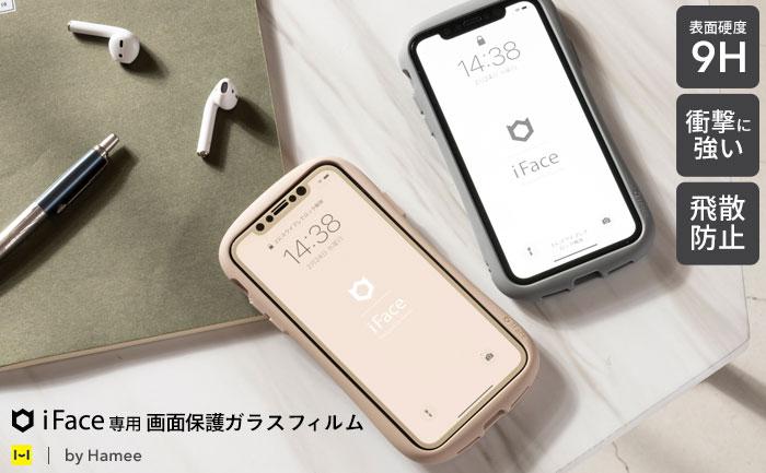 iPhone12フィルム