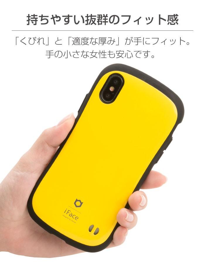 iPhoneXSMaxケース iFace