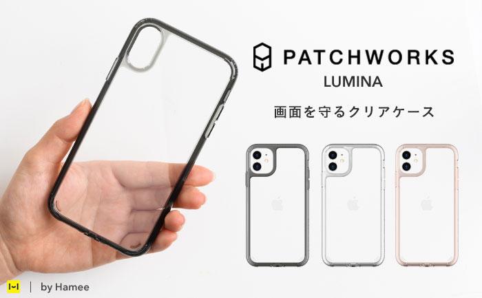 iPhone 乗換 ケース ブランド  人気 トレンド おしゃれ かわいい 透明 クリア