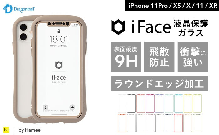 iPhone11/11Pro/11ProMax フィルム