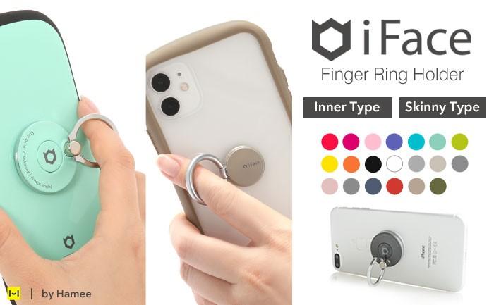 iFace Finger Ring Holder インナータイプ/スキニータイプ