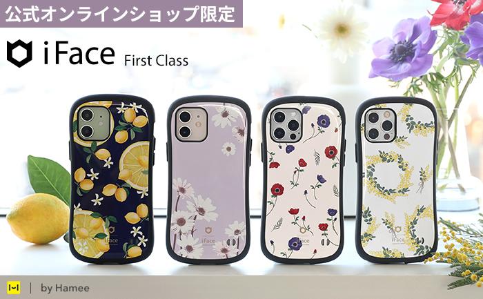 【iPhone 12/12 mini/12 Pro/11/XS/X/8/7/SE(第2世代)専用】iFace First Class Flowers                 花柄 iPhoneケース【iFace公式通販】【保証付き】
