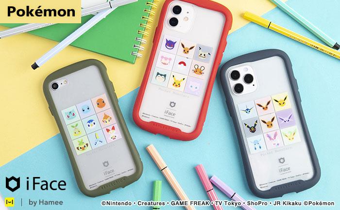 カスタマイズ自在なiPhoneケース「iFace Reflection」に、ポケモンデザインの専用インナーシートが登場!