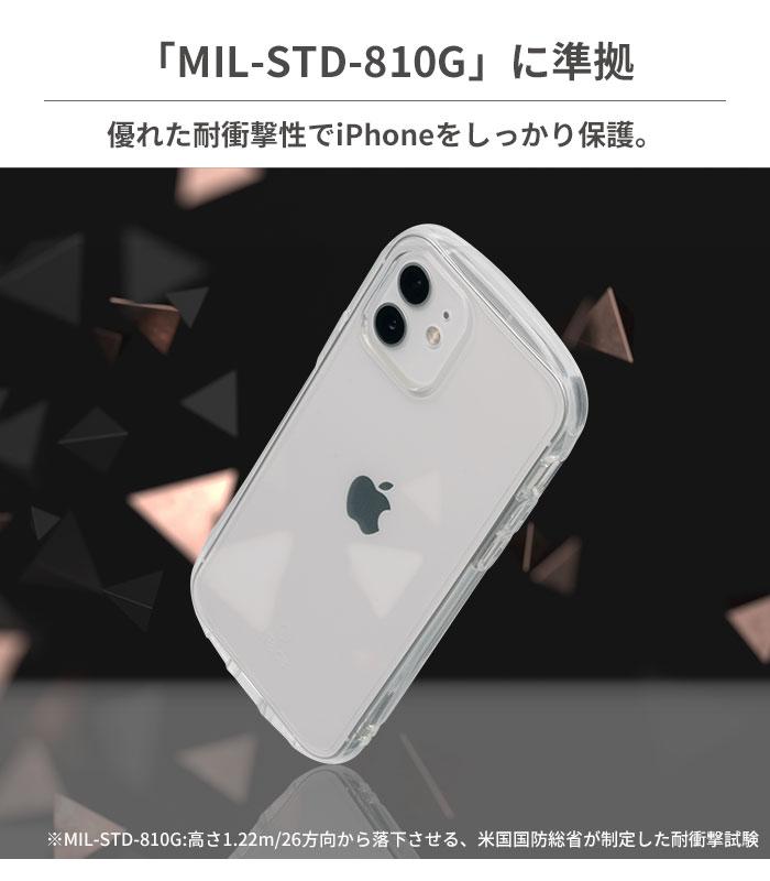 iFaceの新しいシリーズ「Look in Clearケース」は持ちやすく、耐衝撃/iPhone 7 ケース