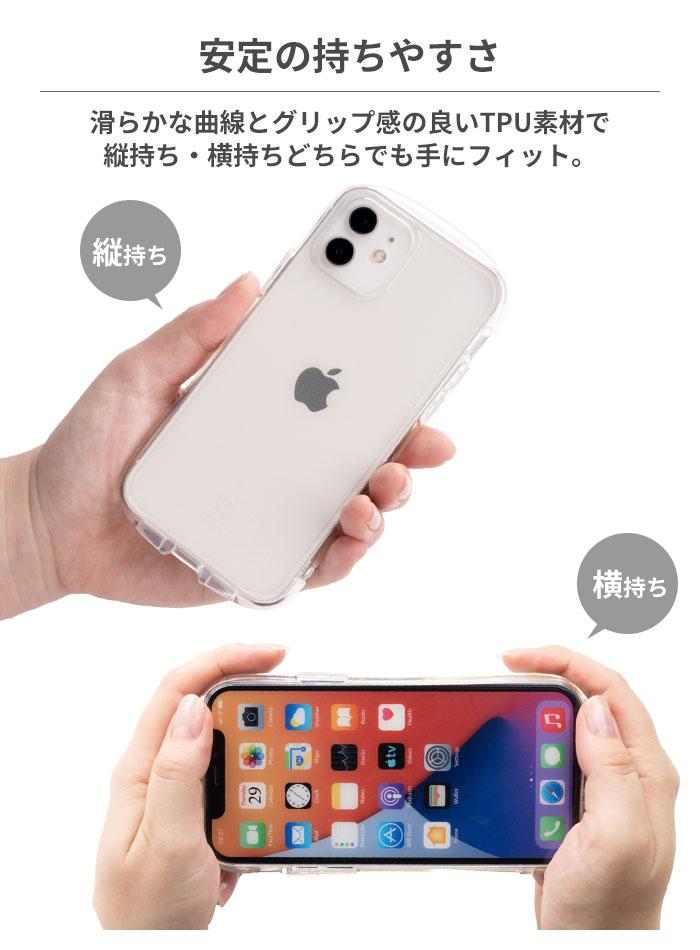 iFaceの新しいシリーズ「Look in Clearケース」は/iPhone 7 ケースは持ちやすく、耐衝撃