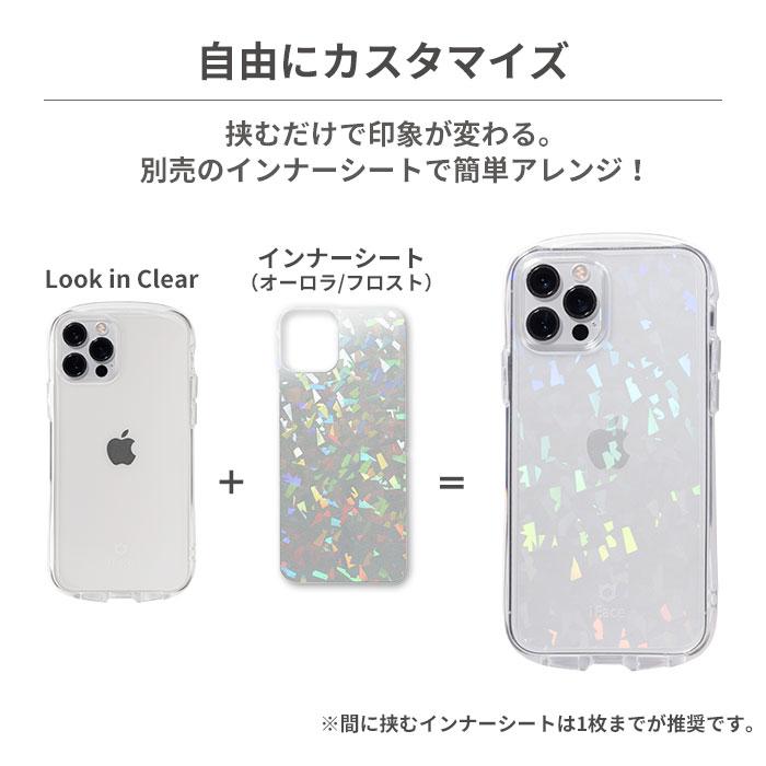 iFaceの新しいシリーズ「Look in Clearケース」にはReflectionのインナーシートが使えます