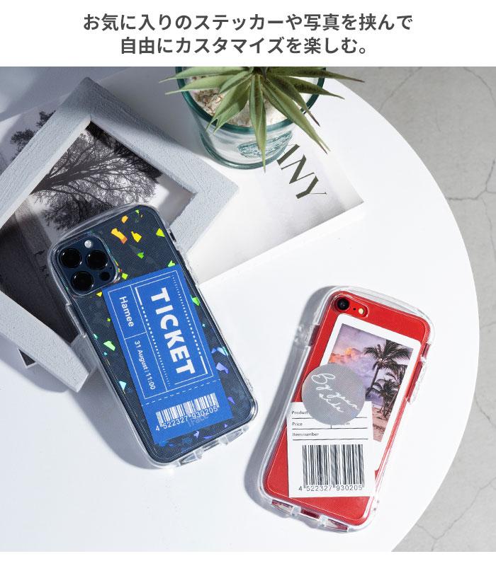 iFaceの新しいシリーズ「Look in Clearケース」にインナーシートをいれてカスタマイズ/iPhone 7 ケース