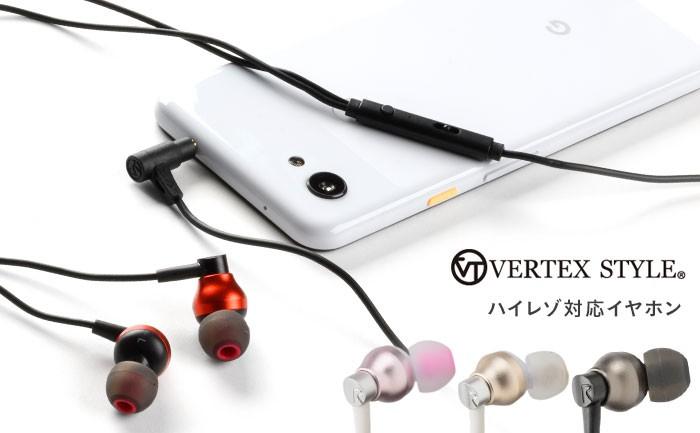 VERTEX ハイレゾ音源対応 カナル型イヤホン