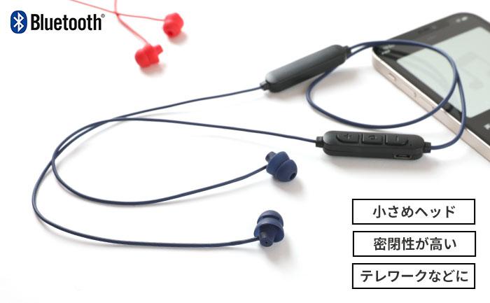 VERTEX Bluetooth5.0対応 極小イヤホン