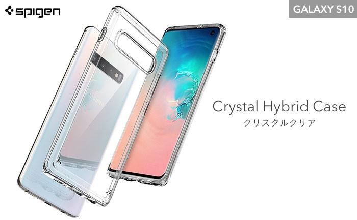 [GALAXY S10専用]Spigen Crystal Hybridケース(クリスタルクリア)