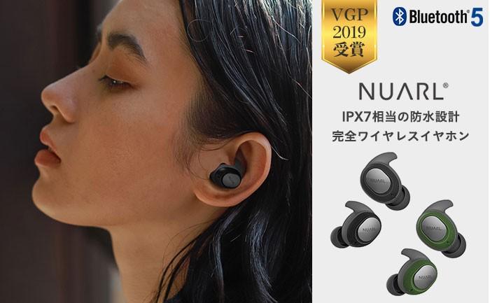 NUARL 完全ワイヤレスイヤホン NT100