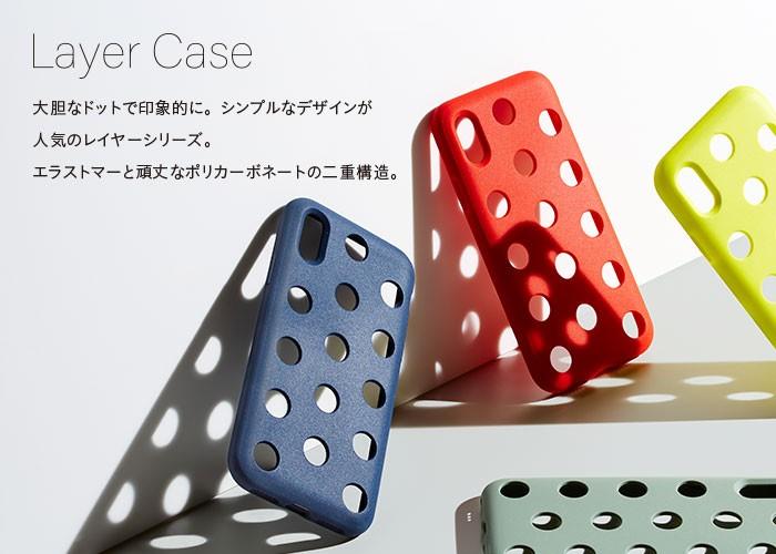 [iPhone XS/X ケース]AndMesh Layer Case レイヤーケース(クレイグリーン)